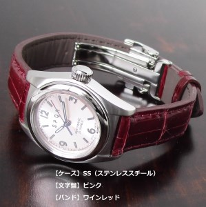 015-019 ≪腕時計 機械式≫SPQR Ventuno fs クロコダイルバンド【ss】