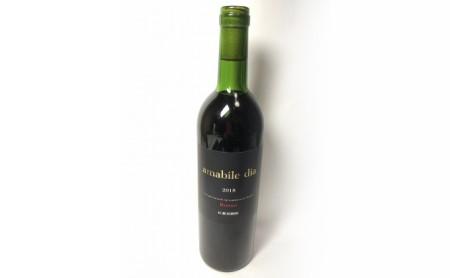 赤ワイン(アマービレ ダイヤ)辛口