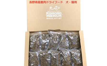 [№5915-0267]KOMORO PREMIUM小諸産シカ肉ドライフード( 犬用)