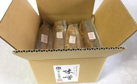 富士屋醸造 信州みそ中辛と麦みそ詰合せ 4kg 長野 小諸 味噌 こだわり 食材 お取り寄せ 食べ比べ