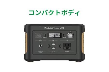 【100-03】ポータブル電源 (311Wh 定格出力200w)BN-RB3-C