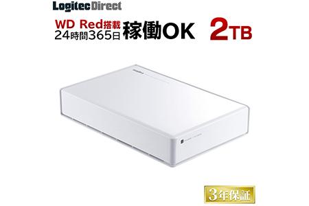 【040-02】WD Red搭載 USB3.1(Gen1) / USB3.0/2.0 外付けハードディスク(HDD) 2TB ホワイト 【LHD-ENA020U3WRH】