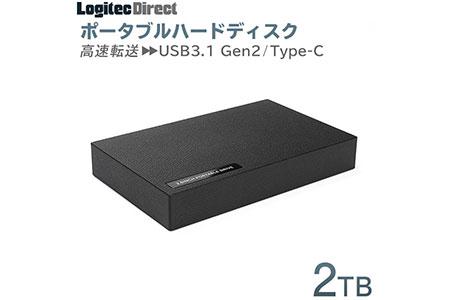 【040-03】外付けHDD ポータブル 2TB USB3.1 Gen2 Type-C タイプC ハードディスク【LHD-PBR20UCBK】