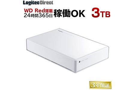 【050-02】WD Red搭載 USB3.1(Gen1) / USB3.0/2.0 外付けハードディスク(HDD) 3TB ホワイト 【LHD-ENA030U3WRH】