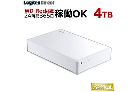 【060-02】WD Red搭載 USB3.1(Gen1) / USB3.0/2.0 外付けハードディスク(HDD) 4TB ホワイト 【LHD-ENA040U3WRH】