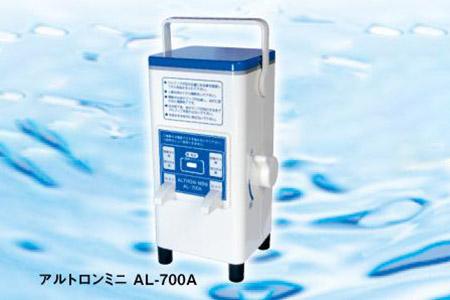 【360-01】ポータブル強酸性水生成器 アルトロン・ミニ