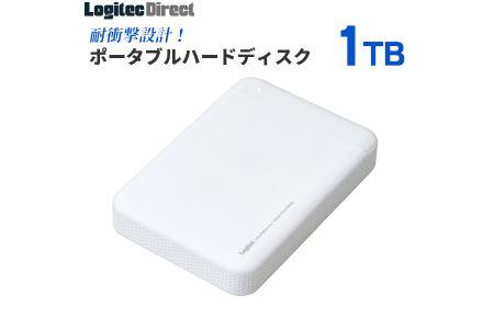 【030-04】【業界唯一の日本製】耐衝撃USB3.1(Gen1) / USB3.0対応のポータブルハードディスク(HDD)[1TB/ホワイト]【LHD-PBM10U3WH】