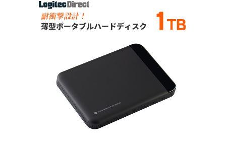 【035-07】耐衝撃 薄型 ポータブルハードディスク HDD 1TB USB3.1(Gen1)【LHD-PBL010U3BK】