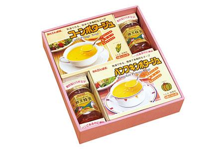 【AB-01】かんてんぱぱ ポタージュ蜂蜜セット