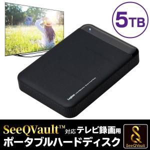 【140-01】ロジテック SeeQVault(シーキューボルト)対応 テレビ録画用 2.5インチ ポータブルハードディスク 5TB 【LHD-PBMB50U3QW】