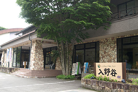 "【AJ-07】ドローン・フェス in INA Valley(10/19-20) ""プレミアム観覧""プラン【シングル】(宿泊付)"