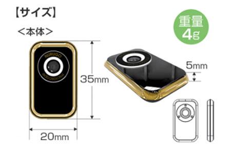 【AG-14】iミクロン iPhone対応スマホ顕微鏡 S0061