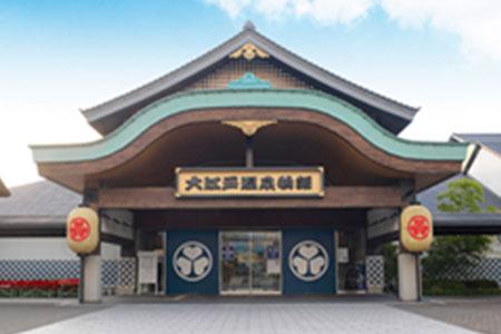 【AD-34】【伊那から余暇充実】東京お台場 大江戸温泉物語 2名様ご招待