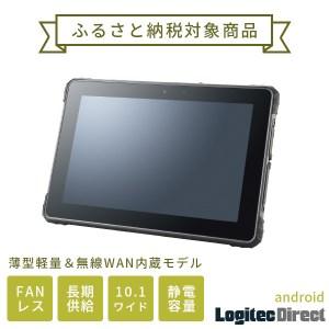 【300-01】ロジテック タブレット ZEROSHOCK slim【LZ-AA10C/A2G-F】