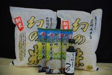 [AC1]「28年産 幻の米10㎏」+「北信州いいやま蕎麦(つゆ付き)」セット