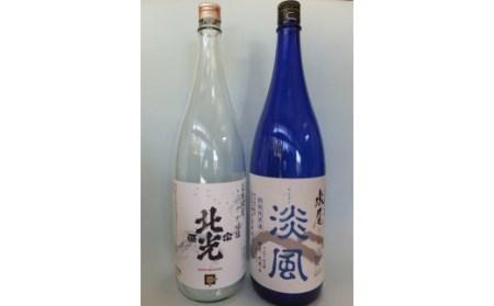 [K1.2]冷やして旨いよ!「夏の夕涼み酒セット」(1.8L 2本)