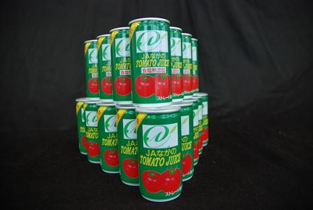 E-1 恵みたっぷりトマトジュース(有塩・無塩セット)