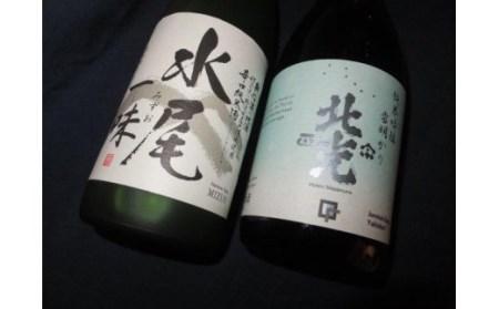 J-09 奥信濃銘醸蔵の自信作 飲み比べセット