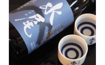C-05 レッツトライ! 水尾利き酒セット(蔵元特製利きじょこ付き)