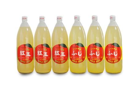 [№5865-0234]チクマ農園のふじりんごジュース1リットル 6本セット