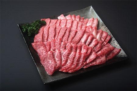 牧舎みねむら 牛バラ焼肉用600g