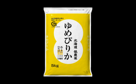 【0902】 【低タンパク米5㎏】 ゆめぴりか 低農薬米