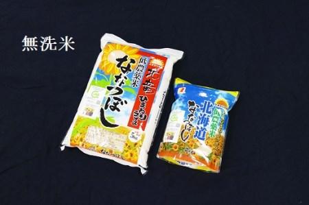 1004 無洗米7㎏ ななつぼし