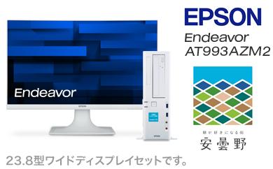 K000-3 Endeavor AT993AZM2