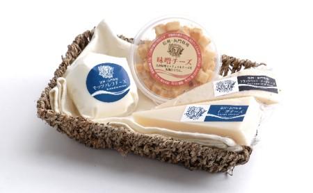 長門牧場チーズセット
