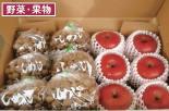 【ふるさと納税】ぶなしめじ(6株)と季節のリンゴ(6個)のセット(9月~3月)