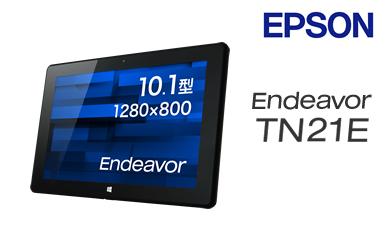 28-Q01 10.1型タブレット「TN21E」