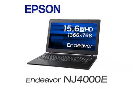 28-R01 15.6型ノートPC「NJ4000E」