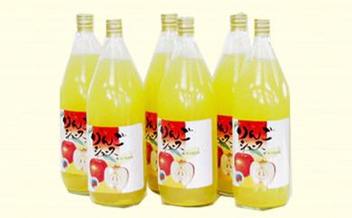 30-A42 えっちゃんの「ふじ」リンゴジュース