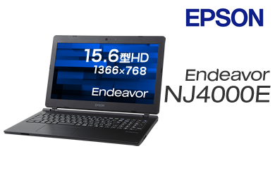 29-I02 15.6型ノートPC「NJ4000E」