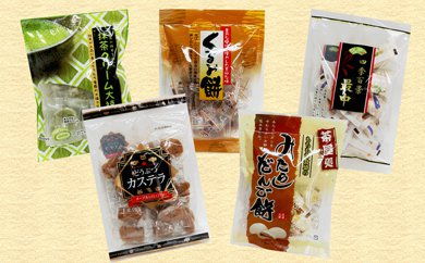 28-A25 伊藤製菓 和菓子詰め合わせ