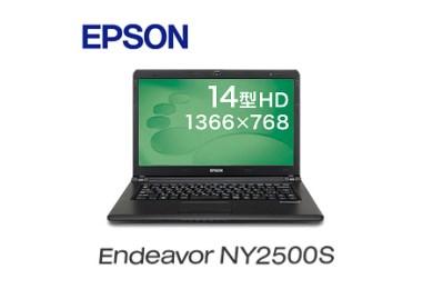 28-F01 14型ノートPC「NY2500S」