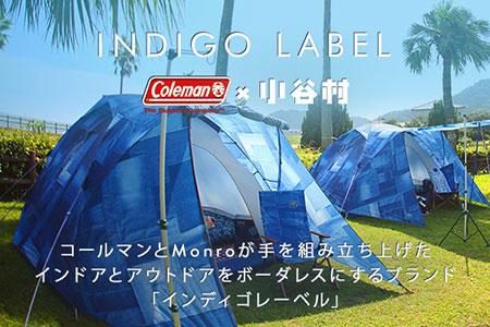 コールマン IL タフワイドドームⅣ/300 でキャンプデビュー