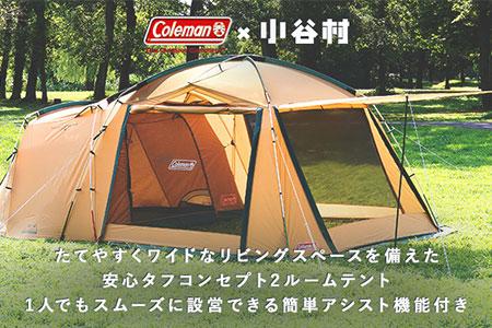 コールマン タフスクリーン2ルームハウス(ベージュ)でキャンプデビュー