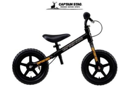 キャプテンスタッグ|トレーニングバイク(くろ)