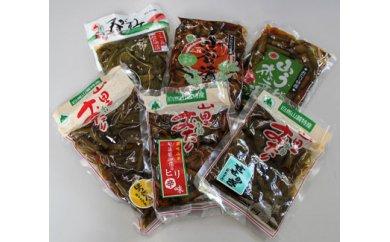 小谷の四季(山菜漬物セット)