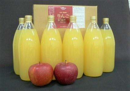 [0158]飯綱町産 サンふじ100%りんごジュース 6本セット