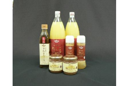 [0159] 飯綱町産 りんごの特産加工品セット