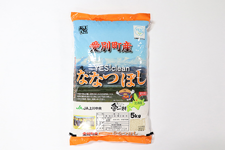 【A12301】愛別町産米(ななつぼし5kg×2袋)3ヶ月定期配送