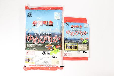 【A27205】愛別町産米(ゆめぴりか5kg&ゆめぴりか2kg)