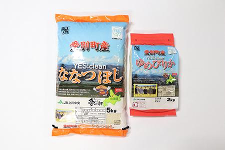 【A34318】愛別町産米(ななつぼし5kg&ゆめぴりか2kg)12ヶ月定期配送