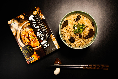 【E23213】JA上川中央「きのこ飯の素(5個入り)セット」