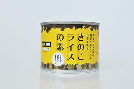 【E27217】きのこライスの素3缶セット
