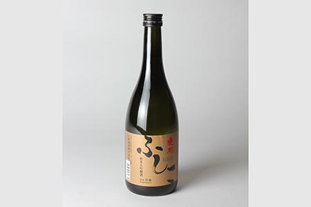 【F02101】純米大吟醸酒「愛別ふしこ(720ml)」