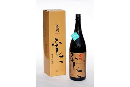 【F04102】純米大吟醸酒「愛別ふしこ(1.8l)」