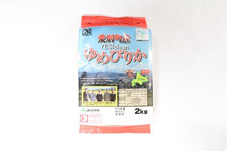 【A74234】令和元年産 愛別町産米(ゆめぴりか2kg&もち米1kg)